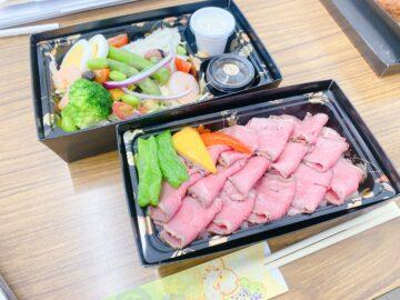 【日本料理あさま】チサングランド長野の最上階にある、とっても素敵な日本料理のお店!接待向き!