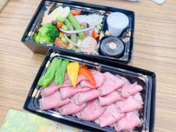 日本料理あさまテイクアウト