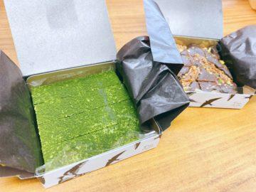 【Coco Chou Chou(ココシュシュ)】ヴィーガン・グルテンフリーなお菓子。バレンタインにビーガン生チョコレートはいかが?