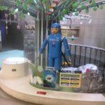 長野市少年科学センター