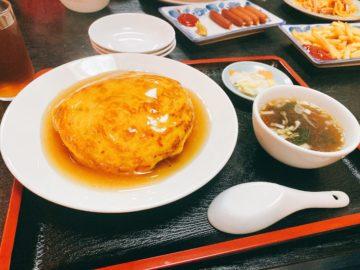 中華料理家族亭悟空(かぞくていごくう)