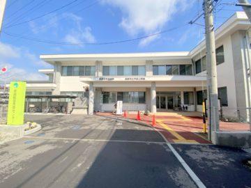 【長野市役所 芹田支所】ケーズタウン横から移転して、新しく芹田公民館と併設になりました!