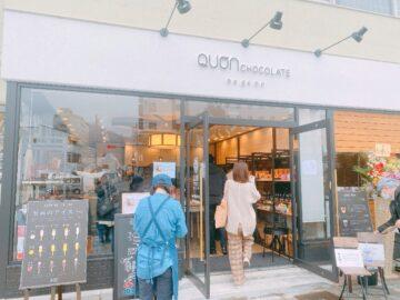 久遠チョコレート QUONチョコレート長野店 クオンチョコレート
