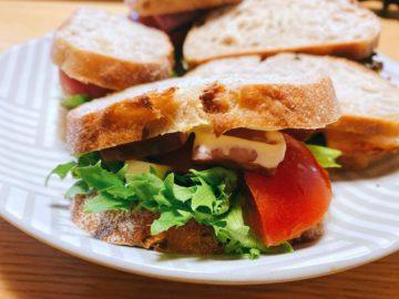 【にこにこパンBitte(ビッテ)】体に優しいライ麦パンのお店。しまんりょ通りの小道にあるパン屋さん。