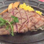 カウボーイステーキの肉