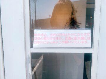 お菓子日和(おかしびより)