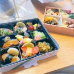 四季食材YAMABUKIやまぶき