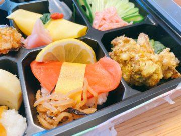 四季食材YAMABUKI(やまぶき)