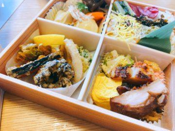 ●季節の1段弁当 1500円