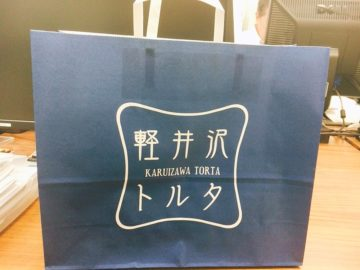軽井沢トルタ
