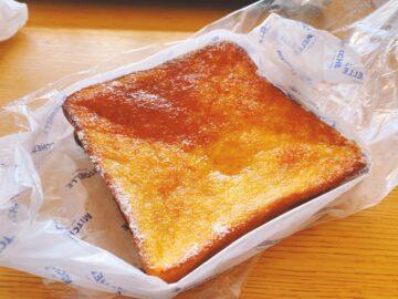 MITCHELLE by truffle BAKERY(ミッチェルバイトリュフベーカリー)