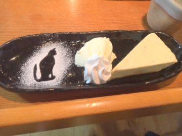 【Cafe風和(カフェふうわ)】とっても落ち着ける、まったり出来る隠れ家的なカフェ(^▽^)/