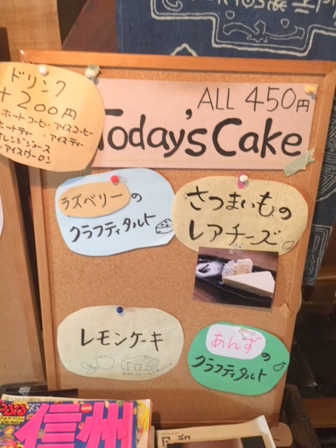 Cafe風和
