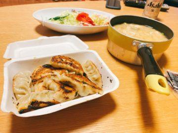 ★長野市宅配テイクアウト特集48★【割烹すいとん(かっぽうすいとん)】お家ですいとんが食べられる!