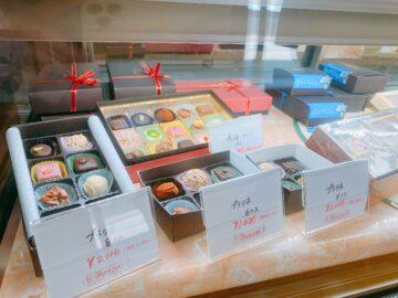 【北信濃 飯山ショコラの森Bunzoo(ブンゾー)】生チョコの生みの親が故郷で開いた、チョコレートのお店!