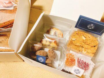 【LE CIEL BLEU(ル・シエル・ブルー)】美味しいお取り寄せ限定のお菓子をご紹介♪