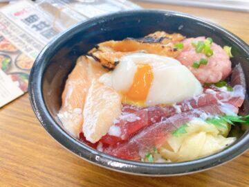 【魚丼屋柳(うおどんややなぎ)】柳町団地の近くにある海鮮丼テイクアウト専門店!安くておいしい種類豊富な海鮮丼が食べられる☆