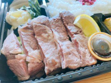 真・熟成肉魚 とや