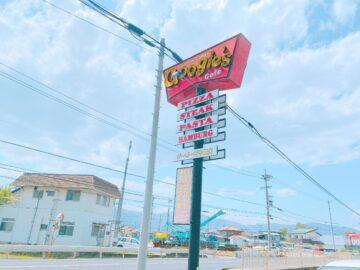 グーギーズカフェ千曲店