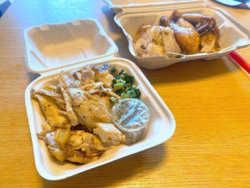 【丸鶏ローストrito庭(リトニワ)】ローストチキンが美味しいお店。テイクアウトもやっています!