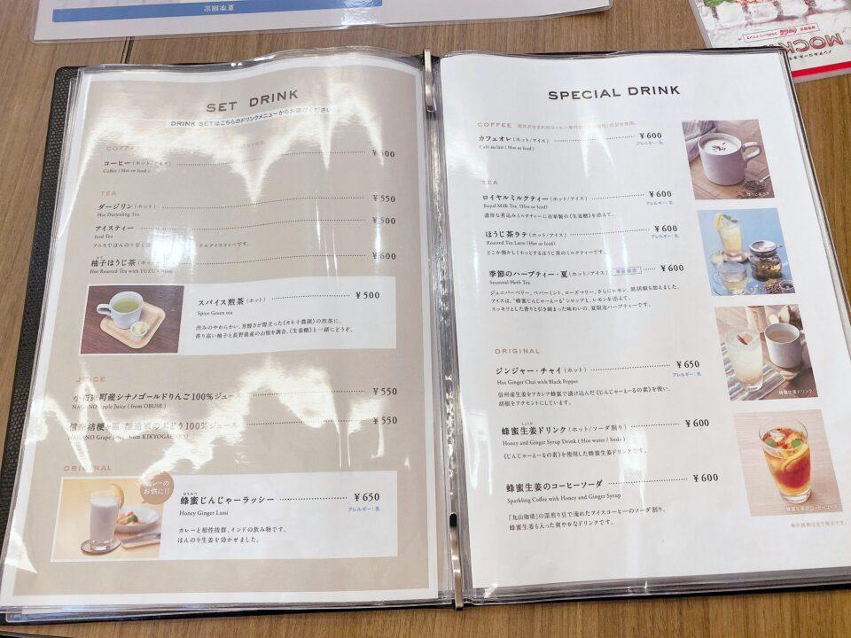 横町カフェ かき氷