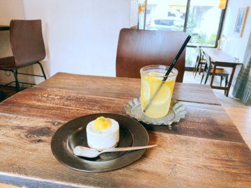 【カフェゴーシュ】季節のフルーツを使ったデザートが美味しい!レモンアイスケーキもイイ感じ!