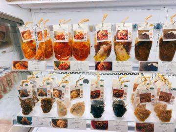 【犀北館Delica鐵扇(デリカテッセン)】犀北館で美味しいお惣菜やお弁当テイクアウトが出来る!