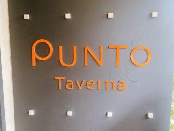 タベルナプントTaverna PUNTO