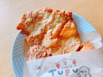 台湾大鶏排とぅぷとぅぷ