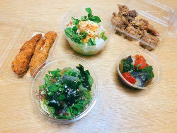 【Natural Recipes Kitchen(ナチュラルレシピズキッチン)】2020年2月新規オープン!冷凍のお惣菜も買える、美味しいお惣菜屋さん。