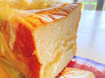 恋が愛に変わるとき 食パン