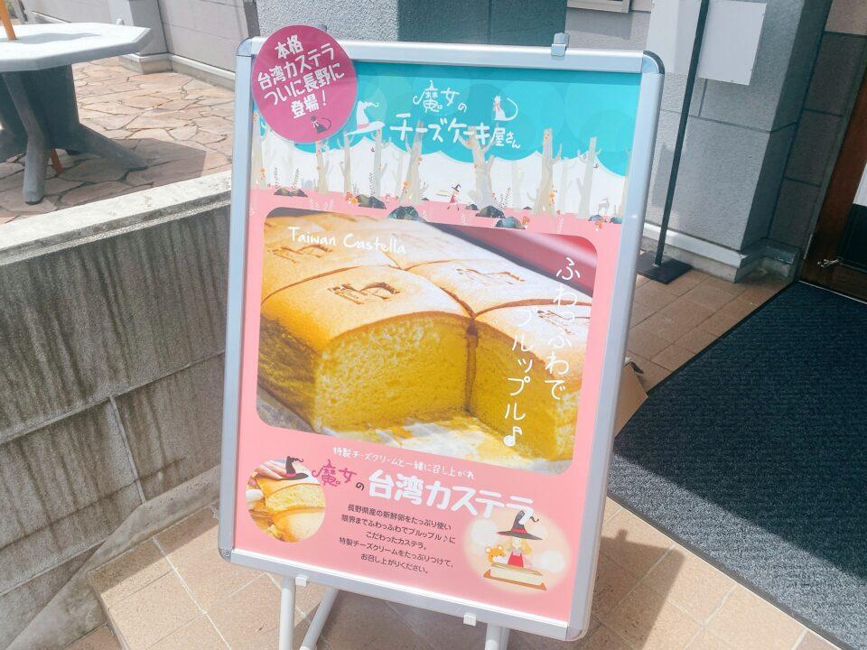 トワサンクパンケーキ