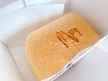 【魔女のチーズケーキ屋さん】台湾カステラ販売開始!ふわふわプルプルめっちゃおいしかった☆