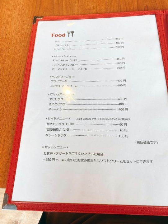 cafe駅前テラス abn長野朝日放送