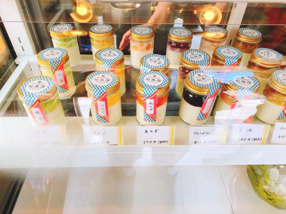 チーズケーキ旬菓房