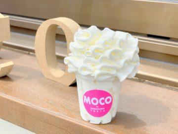 【軽井沢トルタ FACTORY】ふわふわソフトクリームMOCO!期間限定、抹茶バスクチーズケーキ☆