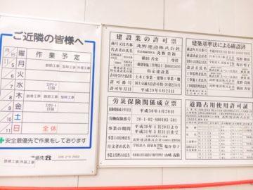 清泉女学院大学看護学部