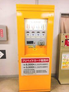 長野駅東口地下駐車場