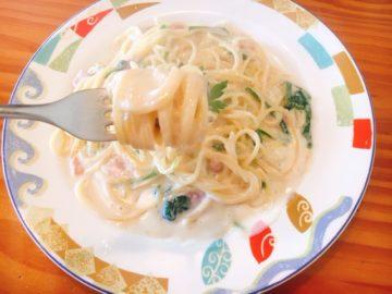 スパゲッティアHARU
