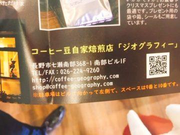 https://serita-f.jp/staffblog/5799/