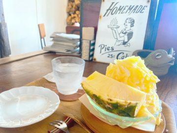 【しふぉんけーき菓恋(かれん)】パイナップルの美味さがまるごと味わえる、生パイナップルチーズケーキかき氷!