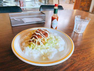 【C.H.P COFFEE】夏のせいクリームソーダ・鮮やかな水色☆善光寺近く、古民家リノベカフェ。