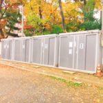栗田リサイクルセンター