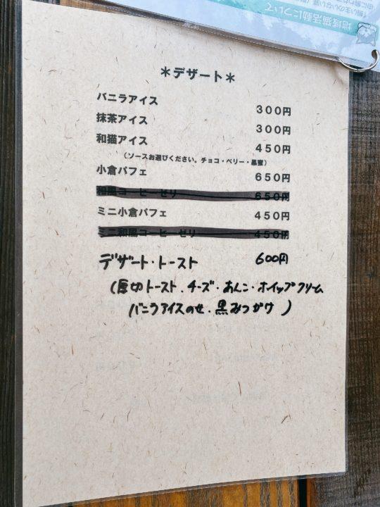 和猫本舗(わねこほんぽ)