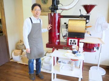 【コーヒー豆自家焙煎店 GEOGRAPHY(ジオグラフィー)】情熱レポート5 諸英樹さん