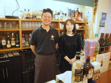【Dining Bar枡形(ダイニングバーますがた)】情熱レポート7 惣山和樹さん