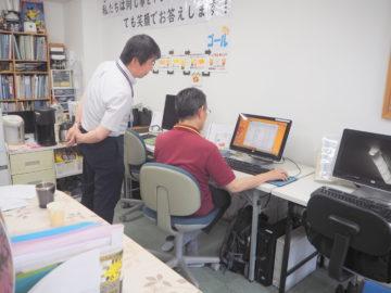 シニア・初心者向けパソコン教室みっぷす