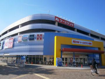 ケーズタウンはこんなに魅力あふれてる!長野市の大型スーパーマーケットのご紹介☆