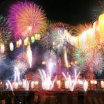 長野えびす講花火大会中止のお知らせ