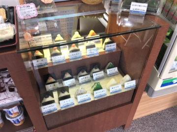 【ぷくぷく亭】善光寺の近く、お米屋さんが営む美味しい「おにぎり」はいかがでしょうか?